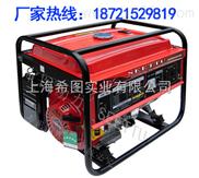優質4KW低噪音汽油發電機