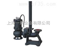 PW大功率高扬程潜水泵
