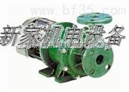 正品NH-400PW-CV日本世博PANWORLD磁力泵
