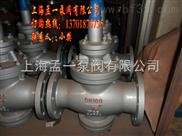 Y43H蒸汽减压阀 碳钢蒸汽减压阀