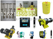 磷酸盐加药泵化工计量泵锅炉计量泵加酸计量泵加碱计量泵PAM计量泵