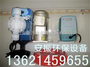AB剂计量泵、水泥助磨剂计量泵、造纸助剂泵、PAM计量泵