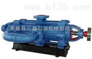 ZPD型自平衡多級泵