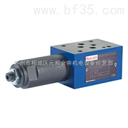 力士乐总代理供应DB系列DBD直动式溢流阀DB 6 D直动式溢流阀