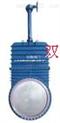 DMZ573X/H-伞齿轮暗杆刀型闸阀