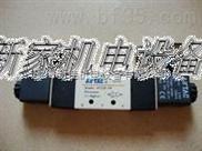 原裝進口3FM210-06臺灣亞德客電磁閥