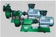 ZXB-耐温耐腐自吸式化工离心泵