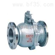 Q41F-16C DN15-250铸钢球阀