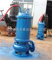 PQW耐热潜水排污泵,废水泵