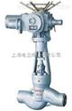 J961Y-320V-高壓電動電站截止閥