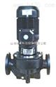 管道泵 立式單級泵 博泵科技 博山水泵