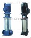 多级泵 煤泥泵 博山水泵 博泵科技