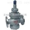 Y43H-25Y43H-25 型先导活塞式蒸汽减压阀