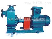 CYZ-A-CYZ-A不銹鋼自吸泵,小型不銹鋼自吸泵,臥式不銹鋼自吸泵