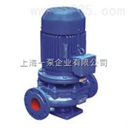 ISG管道离心泵叶轮分类