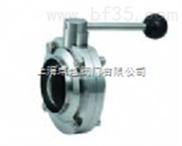 SD61X-10P衛生級焊接蝶閥-不銹鋼衛生級焊接蝶閥