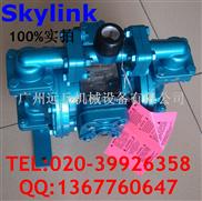 供应SKYLINK气动隔膜泵-斯凯力LS系列
