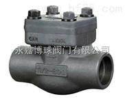 H61H-150LB锻钢升降式焊接止回阀