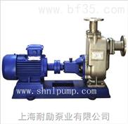 耐腐蝕不銹鋼自吸泵,316不銹鋼無堵塞自吸泵