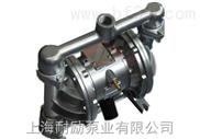 QBK-32-防爆气动隔膜泵 免维护新型气动隔膜泵