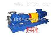 IH-IH不锈钢化工泵,卧式不锈钢化工泵,不锈钢化工离心泵