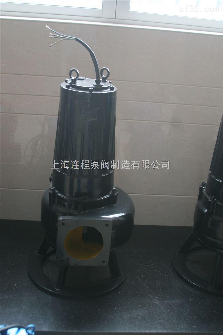 上海连程牌WQK切割式排污泵2.2KW