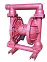 飛河QBY-40PP 氣動隔膜泵  塑料氣動自吸泵