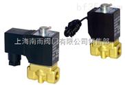 2KW系列(直动常闭型)流体控制阀