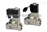 2KL系列(先导常闭型)流体控制阀