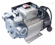 飞河CYZ-A系列自吸油泵|离心自吸油泵
