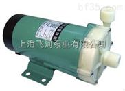 供应飞河化工耐腐蚀泵,磁力泵、循环泵