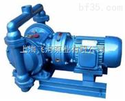 飞河牌DP微型电动隔膜泵