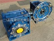 清华紫光减速机-紫光减速机/紫光涡轮减速机批发