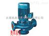 排污泵,单级泵,GW立式管道排污泵,管道泵