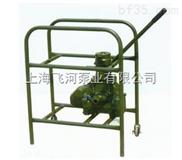 上海飞河牌JB-70防爆计量加油泵/手电二用加油泵