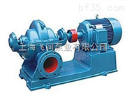 各种SLB系列立式单级双吸离心泵