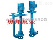 直立式液下泵,玻璃钢液下泵,液下式排污泵,YW50-18-30-3