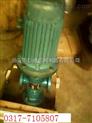 YHB-LY系列立式润滑圆弧齿轮泵,立式齿轮泵,立式润滑油泵,立式泵,立式圆弧泵