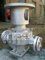立式热油泵厂家,立式导热油泵,LRY65/40立式导热油泵批发