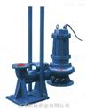200WQ300-15-配自耦装置潜水式排污泵,大口径潜水排污泵