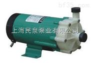 40cq-20塑料磁力泵-pp磁力泵