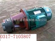 CB-B系列齿轮泵,液压齿轮泵,润滑油泵,稀油站油泵