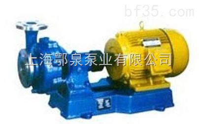 单级单吸悬臂式耐腐蚀离心泵