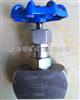 J13W/H高压针型阀