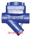 供应CS16H-16C膜盒式蒸汽疏水阀