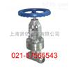 供应JL61H-25C对焊式截止节流阀