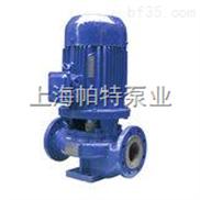 GBF襯氟管道泵/離心泵
