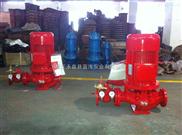 XBD-HY恒压消防泵