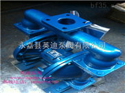 QBY气动隔膜泵,不锈钢隔膜泵,氟塑料电动隔膜泵,微型隔膜泵厂家