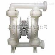 QBK-50-法蘭連接塑料氣動隔膜泵,耐強酸堿隔膜泵